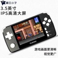 現貨PowkiddyQ80開源拿機Miyoo Max掌上復古搖桿街機3.5英寸IPS屏