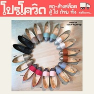 Sustainable รองเท้าคัชชูกลิตเตอร์ (Glitter) รองเท้าคัชชูหนัง รองเท้าส้นเตี้ย รองเท้าส้นแบน รองเท้าผู้หญิง รองเท้าทำงาน รองเท้าบัลเล่ต์ รองเท้าหุ้มส้น รองเท้าแบบสวม คัชชู รองเท้าคัทชู