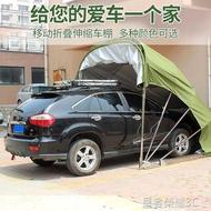 戶外汽車庫自動折疊車庫篷家用防曬擋雨棚行動車庫停車篷