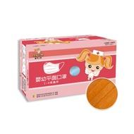 健康天使 MIT醫用嬰幼平面口罩 2~6歲 霓彩系列-霓橘(50入/盒)