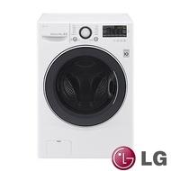 LG樂金 14公斤 白色洗脫烘 滾筒洗衣機 F2514DTGW