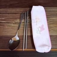 【限時領券再95折】19031300003 環保餐具組-MM兔子粉 美樂蒂melody 湯匙 筷子 環保餐具 環保筷 餐具 不鏽鋼餐具 真愛日本