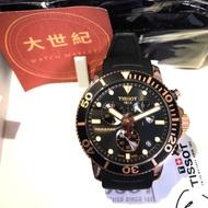 TISSOT 天梭 Seastar 1000 海洋之星300米潛水計時錶-金x黑/45mm