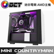 【限時促銷】MINI COUNTRYMAN AMD 主機 R9 3900X/華碩 TURBO-RTX2070S