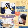 韓國BioMate兒童KF94四層防護3D立體口罩 (預訂貨品,6月21日送出)