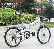 Foldable Mountain Bike Fox / Hito 20 Inch - Foldable Bicycle - Folding Bicycle - Folding Bike - Folding Mountain Bike - Foldie