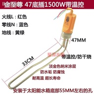 ●┋❦太陽能電加熱管干燒熱水器加熱器4分224758電熱棒防輔助帶溫控