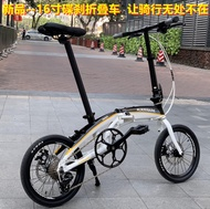 Gaotelu Foldable Bicycle 20-inch 9-speed Variable Speed 451 Disc Brake Bicycle Aluminum Alloy Frame Ultralight Folding Bicycle   Hot Sale