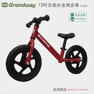 Grandway clever 全鋁合金 滑步車 平衡車 台灣製 Push Bike