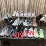 新店促銷 Adidas Yeezy Boost 350 V2 Butter 奶油黃 黃油 花生醬 椰子350 男女鞋