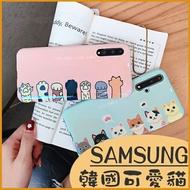 韓國可愛小貓 三星 Note10+ Pro Note 9 Note8 Note 10 全包邊 軟殼 藍光手機殼 動物保護套 防摔軟殼