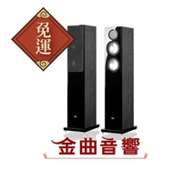 【金曲音響】ELAC FS-67.2 霧黑木紋落地式喇叭