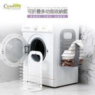 【Conalife】壁掛式折疊收納洗衣籃(1入)