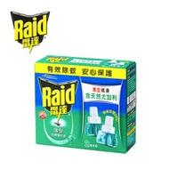雷達 薄型液體電蚊香-尤加利補充瓶(41mlx2入x3盒)(共6入)