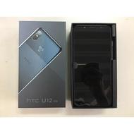 二手機 HTC U12 life 64GB 9.5成新 功能正常 無維修過