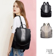 【J&H collection】簡約時尚潮流牛津旅行後背包(現+預 黑色 / 卡其色)