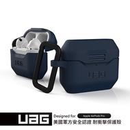 UAG AirPods Pro 耐衝擊防塵保護殼V2-藍