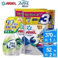 【Ariel風倍清超值組】日本進口3D洗衣球104顆(52顆x2袋裝)+織物除菌消臭/除臭噴霧370ml(三款任選)