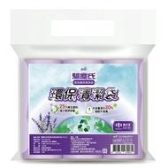 驅塵氏 香氛環保清潔袋-薰衣草(中)【愛買】