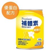 【補體素】優蛋白 即飲 2箱 (每箱237mlx24罐) 不甜【N1HF00000380000】