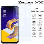 Zenfone 5/5Z ガラスフィルム Zenfone ZE620KL ZS620KL 6.2インチ 保護フィルム 表面硬度 9H 指紋防止 高透過率 保護フィルム(Zenfone5 / 5z ZE620KL / ZS620KL)