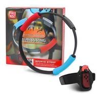 Ring Fit 體感健身環大冒險 普拉提圈 遊戲瑜伽健身環 任天堂Switch健身環+腿部固定帶 不含遊戲卡不含主機