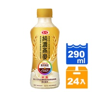 愛之味純濃燕麥(葡萄糖胺活力雙效)290ml(12入)x2箱【康鄰超市】