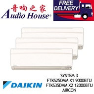 DAIKIN SYSTEM 3 INVERTER 3MKS50FSG COMPRESSOR+ FTKS25DVM X1 9000BTU + FTKS35DVM X2 12000BTU AIRCON