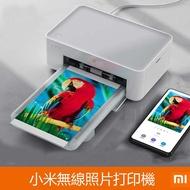 小米無線照片打印機 電腦/手機米家App控制 相片印表機 即拍即印 自動覆膜長久保存 列印照片 現貨+發票