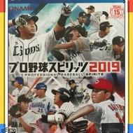野球魂2019 PS4