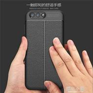 華碩Zenfone4手機殼硅膠鷹眼3 zoom手機套ZE554KL防摔軟殼ZE553KL『櫻花小屋』