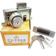 FOLO ST301 不銹鋼地鎖 單頭 隱藏式地鎖 門厚35mm-50mm 地鎖 暗閂鎖(玻璃門鎖 玻璃鎖 防盜鎖)