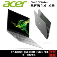 ACER 宏碁 Swift SF314 SF314-42-R5CD R7-4700U/8G/512G/銀 筆電