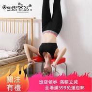 瑜伽輔助倒立椅倒立凳收腹機家用瑜伽倒立椅子feetup倒立椅健身器.138