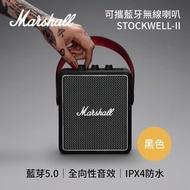 MARSHALL 英國 可攜藍牙無線喇叭 STOCKWELL II 台灣公司貨 非平輸