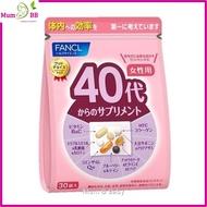 Fancl - Fancl 40 代女性綜合營養維他命補充營養補充品 (30 小包)