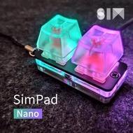 【SimShop】SimPad Nano osu迷你機械快捷鍵盤觸盤音游鑰匙鏈