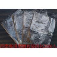 ※一份4包芭樂專用塑膠套袋2000入/400元芭樂塑膠袋芭樂套袋帝王芭樂塑膠套袋水果套袋芭樂保護套袋防蟲套袋珍珠芭樂套袋