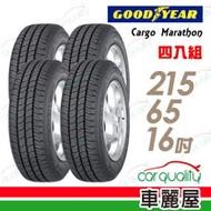 【固特異】Cargo Marathon CGM 貨卡輪胎_四入組_215/65/16