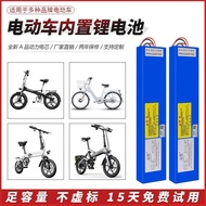 ▨❈✿Electric scooter 36V lithium battery 48V battery 24V generation driving folding bicycle bicycle universal battery 10a