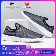QY 2021 ซื้อ 1 แถม 1  รองเท้าลำลองฤดูร้อนใหม่ตาข่ายกลวงรองเท้าระบายอากาศรองเท้าผ้าใบผู้ชายรองเท้าวิ่งรองเท้าผ้าใบพื้นนุ่มขั้นตอนเดียวรองเท้าลำลองขี้เกียจกลางแจ้งน้ำหนักเบาแบบพกพารองเท้าลุยรองเท้าทำงานรองเท้ารถบรรทุก รองเท้าคัชชูดำ (ขนาด: 38-47)