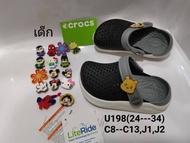 NEW รองเท้า crocs รองเท้าแตะเพื่อสุขภาพใส่นุ่มสบายเท้า คุ้มค่าเกินราคา!! เด็ก (Kid)