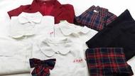 (限時優惠)得標為八+1件/莊敬高職制服套裝組(女生二手制服
