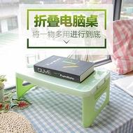 懶人桌 塑膠折疊桌簡易懶人桌床上餐桌兒童學習電腦桌便攜小桌