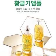 ชอบสั่งเลย Coreana AMPLE:N 24K Gold Shot เซรั่มสูตรผสมทองคำ100ml ราคาถูกที่สุด