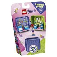 樂高(LEGO)好朋友 Friends系列 2020年1月新品6歲+ 米婭的百趣游戲盒 41403LG