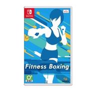任天堂Switch游戲 Fit Boxing 有氧拳擊 健身拳擊 中文 NS 現貨