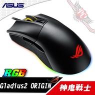 PC PARTY 華碩 ASUS ROG Gladius2 ORIGIN 神鬼戰士 電競滑鼠