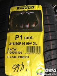 +歐買尬輪胎館+全新倍耐力輪胎 P1 215/60-16 庫存特價2400/條 2016年胎 數量不多 售完為止