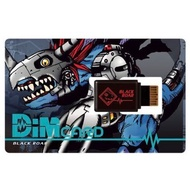 [INSTOCK] Bandai Digimon VB Vital Bracelet Trail Dim Card Black Roar